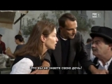 Эдда Чиано и коммунист Edda Ciano e il comunista 2011sub ladySpais и Карина Стребкова