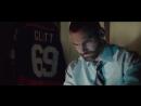 Вышибала: Эпический замес (2017) - трейлер