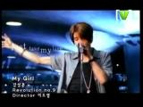 Kang Sung Hoon 姜成勛 (강성훈) - My Girl