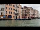 Венеция гандолы😀😀