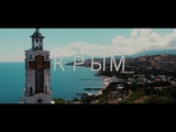 CRIMEA (КРЫМ) 2018 shot on DJI MAVIC AIR