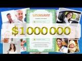 $1000 в месяц легко. Это видео изменило жизнь многих людей. Елена Стрелец