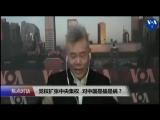 焦点对话:长期掌权成定局,中国富强非习近平不可? - YouTube