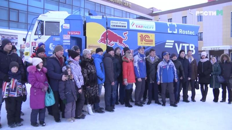 Менделеевцы встретились с командой КАМАЗ - мастер