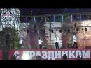 В донецком парке Щербакова прошел концерт популярных российских исполнителей