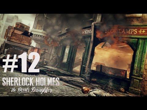 Sherlock Holmes: The Devil's Daughter 12 - Три подозреваемых