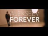 ALEKSEEV / Backstage со съёмок клипа на песню