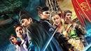 ДЕТЕКТИВ ДИ 2 Восстание Морского Дракона HD 2013 480p Боевик Триллер Детектив Китай Гонконг