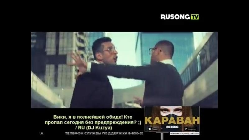 Градусы — Радио Дождь (RUSONG TV)