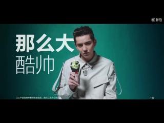 171227 Kris Wu / Mc'Donalds Weibo