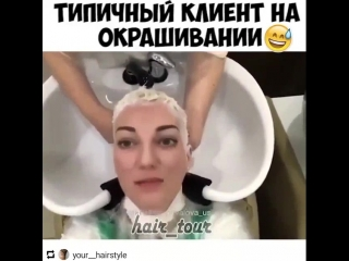 Your_hairstyle_20180516233324.mp4