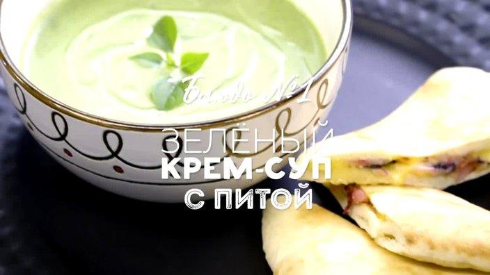 ПроСТО кухня 3 сезон 17 выпуск