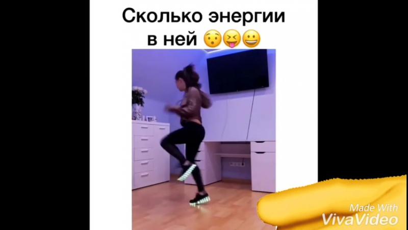 Девушка танцует просто супер