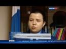 Вести Москва Вести Москва Эфир от 12 ноября 2016 года 11 20