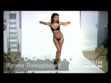 Ирена Понарошку в журнале Maxim