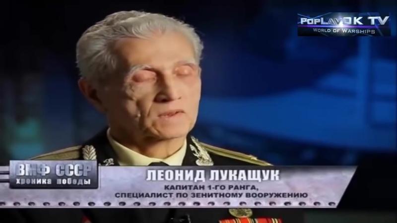 Линкор МАРАТ. ВМФ СССР.