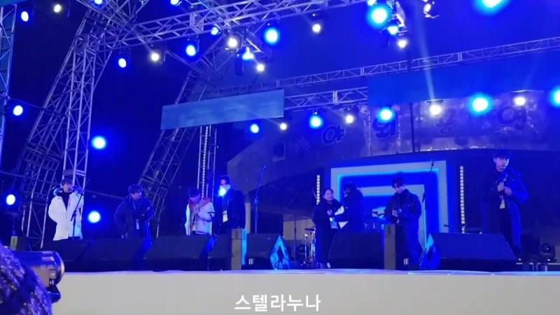 180217 비에이피 강릉 올림픽파크 라이브사이트 - 리허설 1 (BAP Olympic Park Live Site - Rehearsal 1)