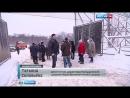 Вести Москва Вести Москва Эфир от 21 01 2016 14 30