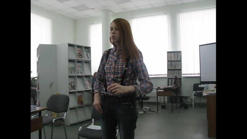 Презентация журнала Северная окраина № 39 Надежда Пивоварова