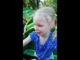 #ЛетоЛетим #Кремлевский сад Верещагина Полина, 6 лет
