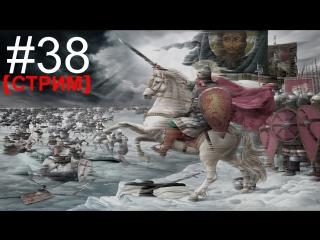 Роман сказал, что власть укрепит и войной на Византию пойдёт. Crusader Kings 2 #38 СТРИМ