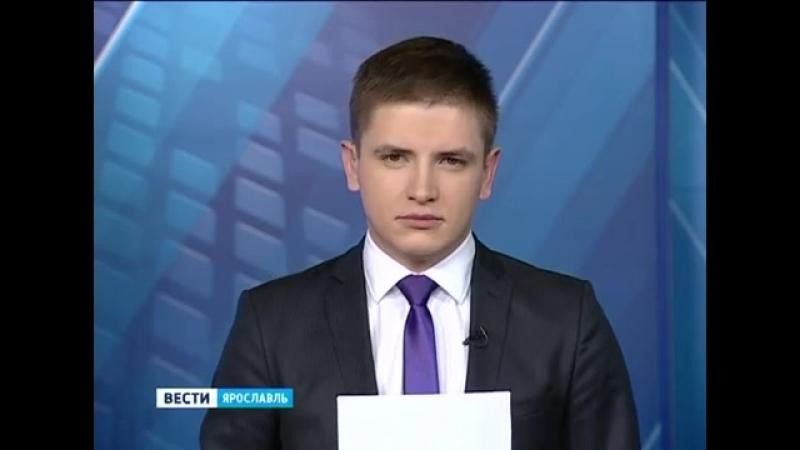 Смешное начало программы Вести-Ярославль (В видео сказанно когда)