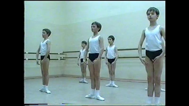 уроки Найдича Юрия Михайловича 1-й год обучения Академия Русского балета имени А.Я. Вагановой