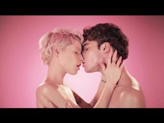 Disclosure – You Me (feat. Eliza Doolittle) (Flume Remix)