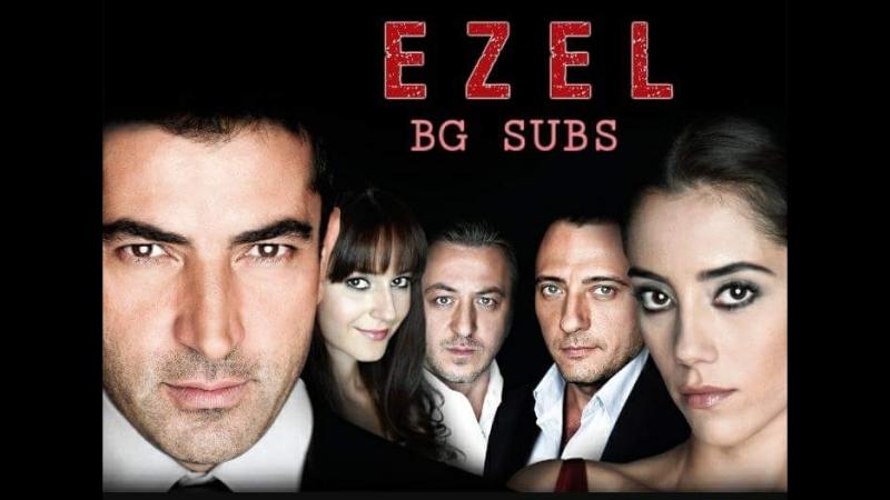 EZEL ep.4