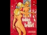 Без одежды / Без единой нитки / Die Jungfrau von 18 Karat (1968)