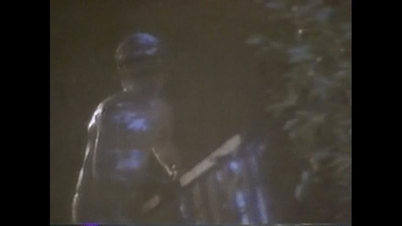 433a. Gotcha (1991) Austrálie (No kids porn!)