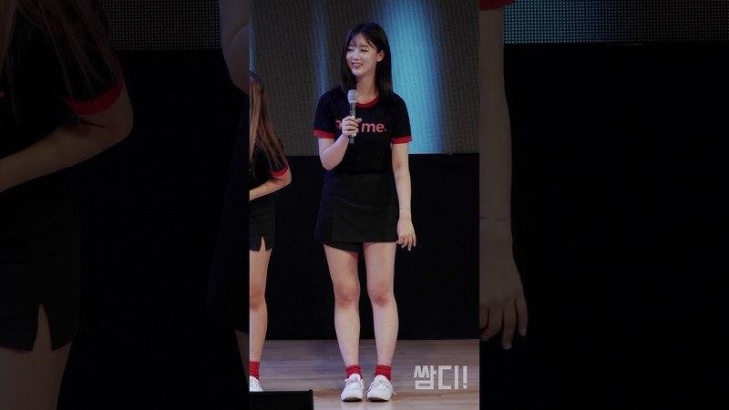 [4K] 20180524 베리굿(Berry Good) 부천대학교 축제 세로 직캠 멘트 Cut