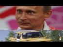 Преступления кремлевской ОПГ, или Путинизм, как он есть !