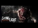 Стрим SnowormTV l Dying Light ВЕЧЕРНИЙ ПРОХОДНЯК