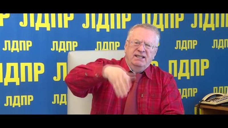 СРОЧНО! Жириновский назвал ВСЕ минусы ПЕНСИОННОЙ РЕФОРМЫ в России 2018!!