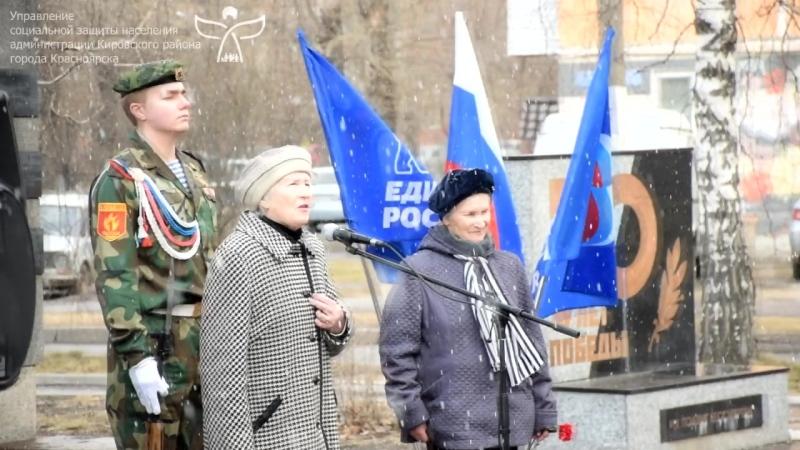 11 апреля 2018. Митинг. Международный день освобождения узников фашистских концлагерей.