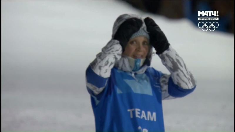 Cross-Country Skiing. Team Sprint Free