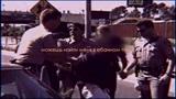 $UICIDEBOY$ x KIRBLAGOOP MAGNOLIA ПЕРЕВОД НА РУССКИЙ BLACKVOID