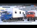Медобслуживание на колесах жителям поселков Сахалина медицина стала доступнее