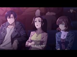 Аватар короля 1 OVA [Русская озвучка Majestic-Kun & Ruslana] Master of Skill / Quan Zhi Gao Shou 1 OVA
