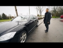 Замена дифференциала Mercedes Benz S320 W221 ⁄⁄⁄ Бортовой журнал