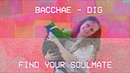 Bacchae - Dig
