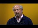 Juan Enriquez Ваша жизнь в сети как татуировка всегда с Вами