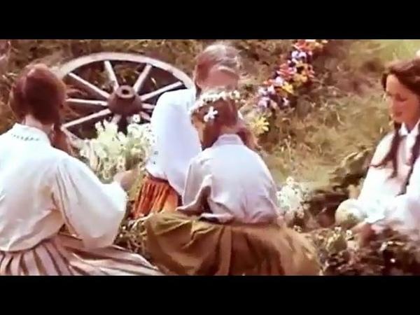 Rasos šventės sutartinė (Lithuanian Midsummer folk song) Žalias žalias žalynelis