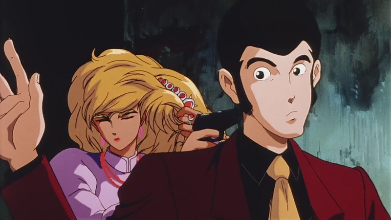 ルパン三世 Lupin III Dead or Alive Original Trailer