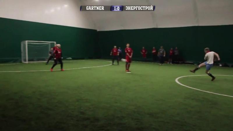 Лучший гол тура Вадим Пикунов (Gartner)