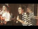 Софья Онопченко и Алена Муратова - The Fool on the Hill