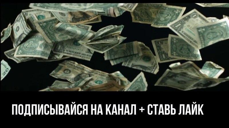 МАРКЕТИНГ НА САЛФЕТКЕ Euromatrix.КОМПАНИЯ ЭЛИЗИУМ
