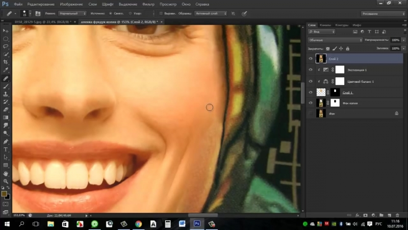 [Уроки Фотошоп. Elena Boot] Вставляем лицо в шоколад Аленка в Фотошоп