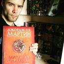 Павел Лазаренко фото #22